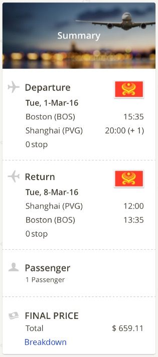 Boston to Shanghai