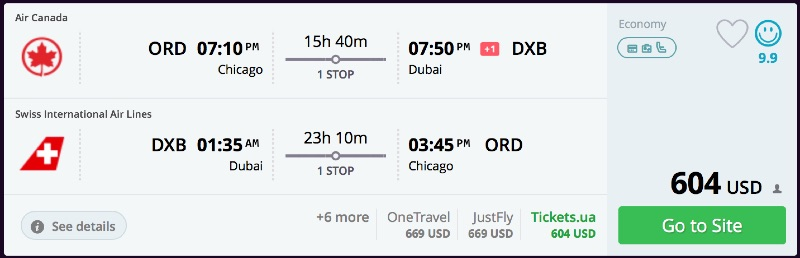 Chicago to Dubai